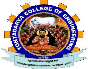 Tondadarya Institutions Gadag Karnataka